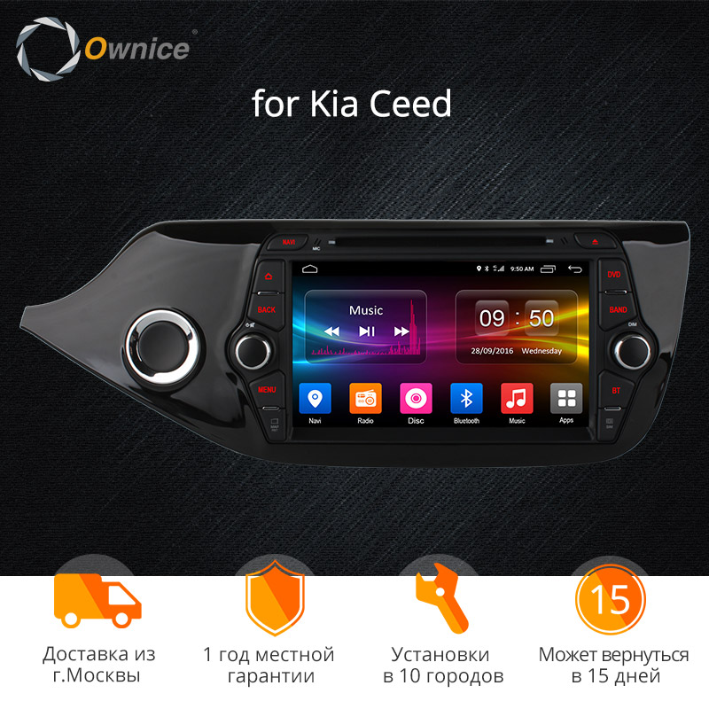 Ownice C500 Octa 8 Core Android 6.0 2DIN 8 1024*600 Car DVD For Kia NEW CEED WIFI Radio GPS 2GB RAM 32GB ROM Support 4G DAB+