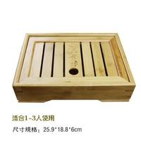 Tea tray water storage drawer type drainage bamboo tea tray Small size 25.9*18.8cm tea table teaset