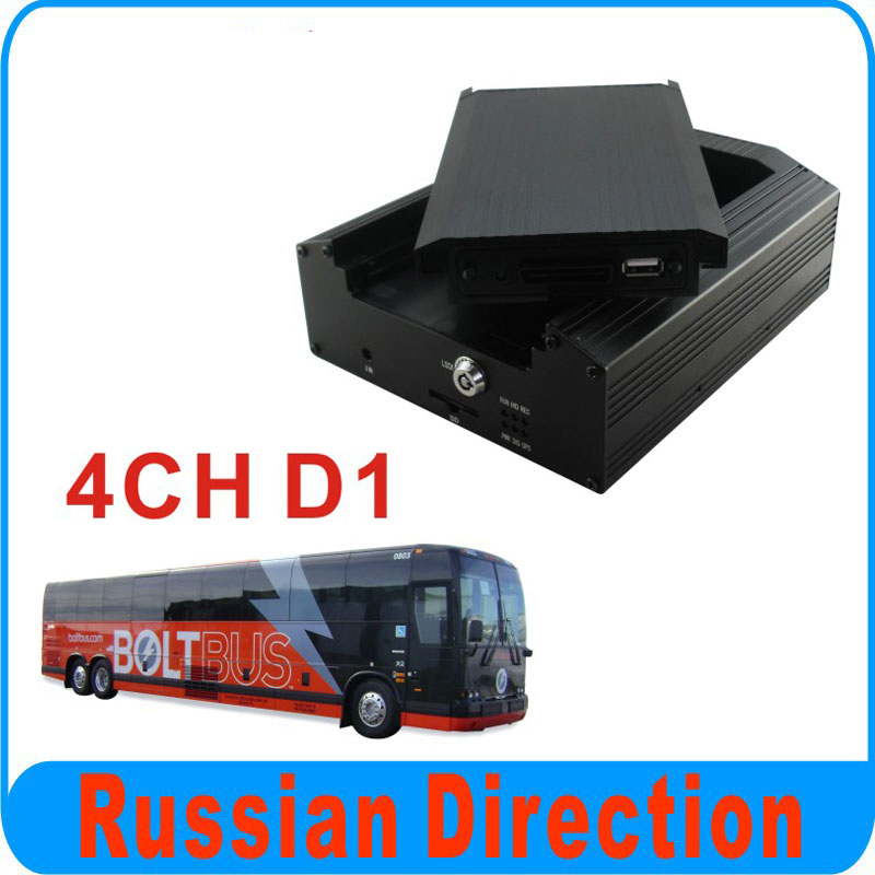 4Channel mobile DVR, For bus,taxi,car used, model BD-335, free shipping russia 1 channel car dvr support 64gb taxi private car dvr for private car