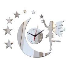 Modern 3D Acrylic Mirror Quartz Stickers Fairy Stars Wall Clocks