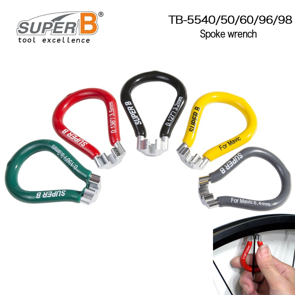 New Super B Bicycle Bike Tool Spoke Wrench Mavic 7 Spline 6.4mm Gray