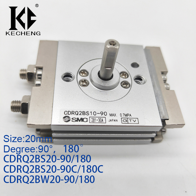 Compact Rotary Cylinder Rack Pinion SMC Type Size 20mm CDRQ2BS 90 180 Degree With Air Cushion Magnet Pneumatic Actuator