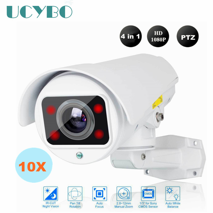 4 in 1 AHD CVI TVI ptz security camera 1080P HD pan tilt 10x zoom mini speed dome outdoor IR bullet cctv ptz camera de seguranca