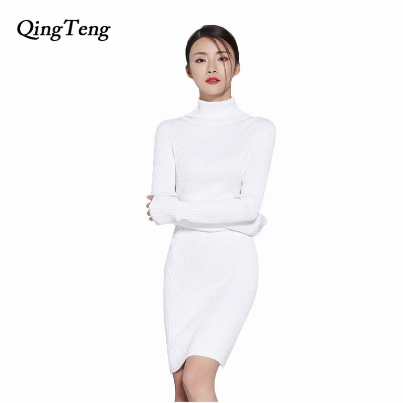QingTeng Women Autumn Knitted Wool Dresses Turtleneck Pullovers Slim Winter Warm Long Sweater Dress Long Sleeve Above Knee fashion 2018 women autumn winter sweater dresses slim turtleneck sexy bodycon solid color robe long knitted office ol dress 1089