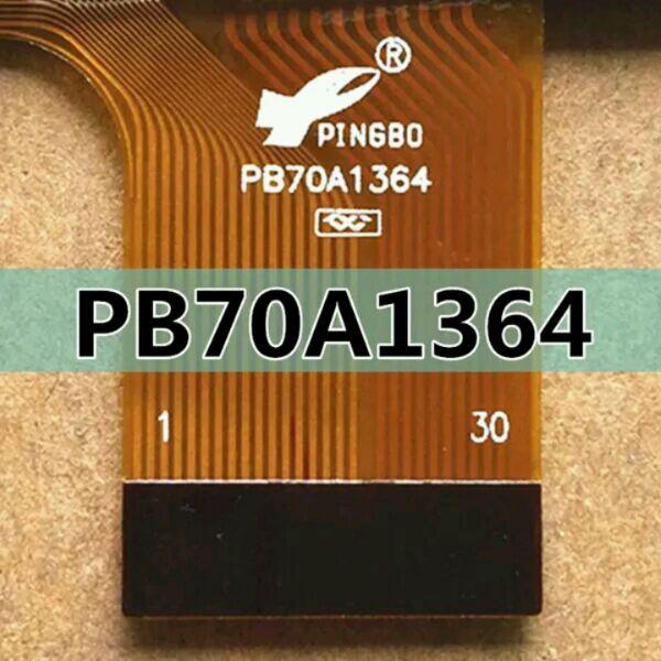 PB70A1364 7 inch Capacitive touch screen handwriting screen external screen