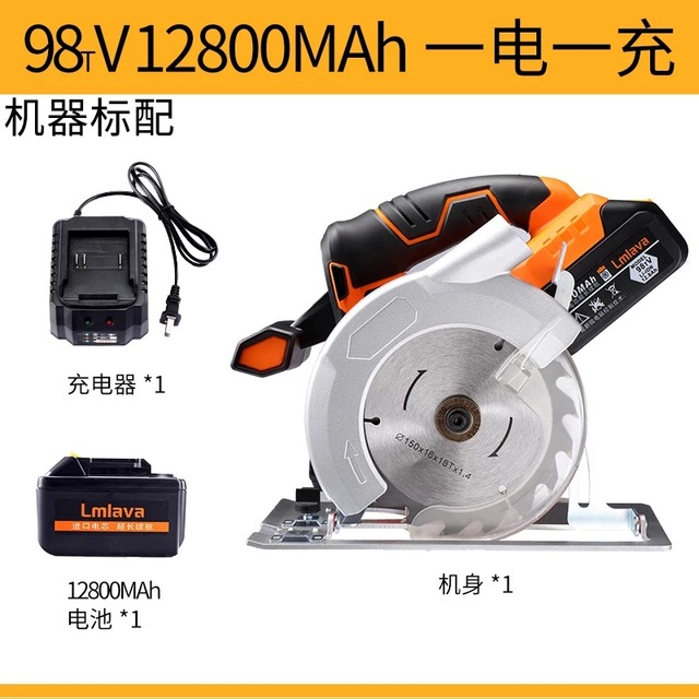 21V Cordless Circular Saw electric power tools with High Capacity  lithium Li-Ion Battery and Charger 3