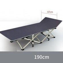Эргономичная складная кровать шезлонги качалка надувной шезлонг уличные стулья и мебель портативный шезлонг современный шезлонг