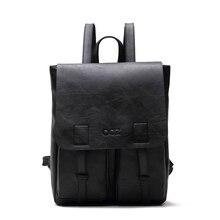 Крест быка мужской рюкзак водонепроницаемый рюкзаки PU кожаные сумки модный 14