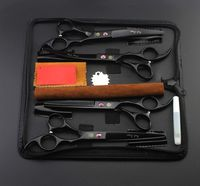Professional Scissors Set 7 in High Quality Straight & Thinning & Curved Scissors 4pcs Set