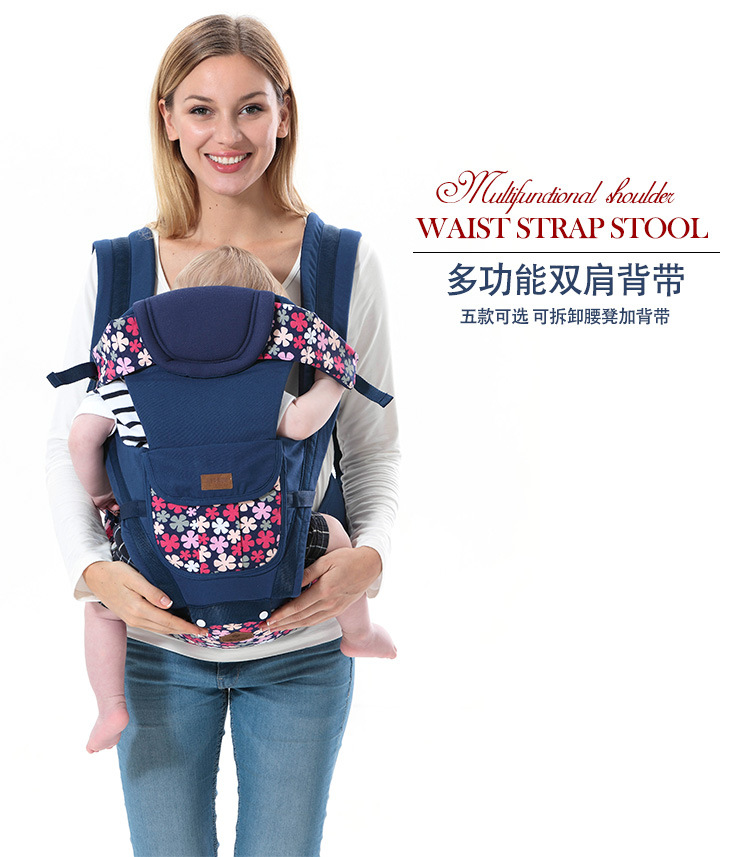 0-48 Months Breathable Multifunctional Front Facing Baby Carrier Infant Backpack Pouch Wrap Baby Kangaroo Waist support