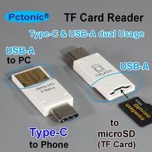 PCTONIC type-C TF OTG адаптер micro SD TF высокоскоростная карта microSD двойной USB Подключение ПК и для macbook type C мобильного телефона