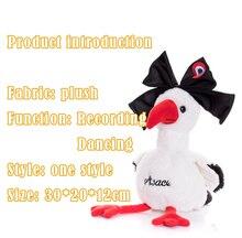 30cm Lovely Chicken Toys Talking Record Repeat Stuffed Animal PP Cotton Plush Toy Dancing Stuffed Elf on Shelf Plush Animal Toys