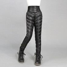 패션 키즈 따뜻한 바지 겨울 높은 허리 화이트 오리 10 대 소녀에 대 한 바지 아래로 Thicken Outerwear Trousers 6 8 10 12 14 15Yrs