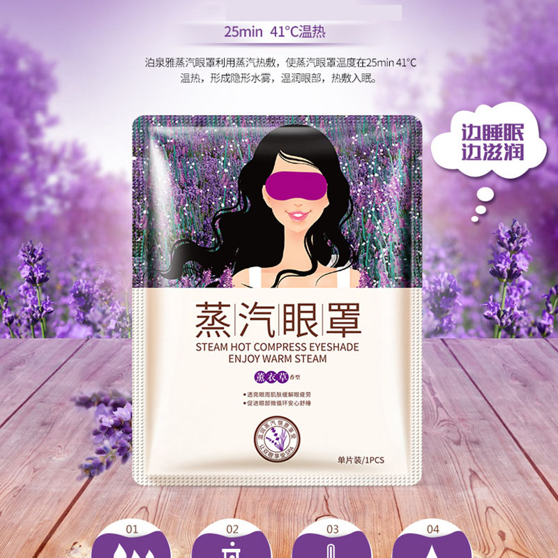1pcs Lavender Eye Mask Hydrating Meticulous Smooth Fade Dark Circle Eye Bag Anti-Wrinkles Moist Brighten Eye Care