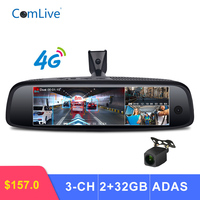 Newest 3 CHS cameas RAM 2GB+ROM32GB Car Mirror Camera DVRs Android 5.1 4G ADAS GPS Navigation DashCam 1080P hd car dvr dash came