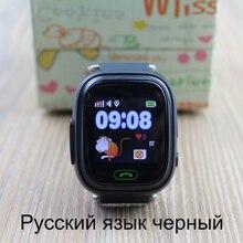 Оригинальные Детские умные часы Q90 GPS часы PK Q100 Сенсорный экран WIFI местоположение SOS средства отслеживания вызовов устройства с анти- потерять Сенсор