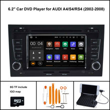 Quad Core Android 7.1 CAR RADIO for AUDI A4 S4 RS4 2002-2008 GPS SAT WIFI 3G DSP RDS 16GB flash