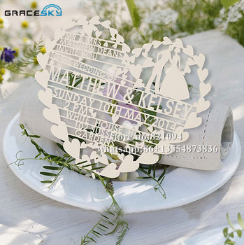 50* Love Heart pearl paper laser cut lace wedding Save The Date cards with bride and groom invitation RSVP cards text customized