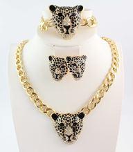 Новинка модная эмалированная подвеска золотого цвета с леопардом