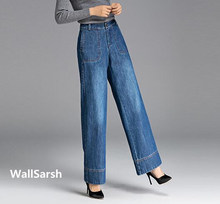 Wide leg pants for women plus size denim jeans casual high waist bleached cotton spring autumn