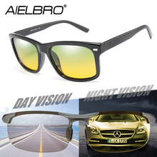 AIELBRO Day Night HD Vision Cycling Sunglasses For Driving Men Women Polarized Safety Drive Goggles Gafas de sol UV400