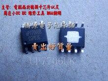 Bottom UP7706U8 UP7706UB UP7706 common chip heatsink