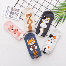 Women Socks Cat Dog 3D Cartoon Animal Pattern No Show Ankle Invisible Cotton Short Low Cute for Girls