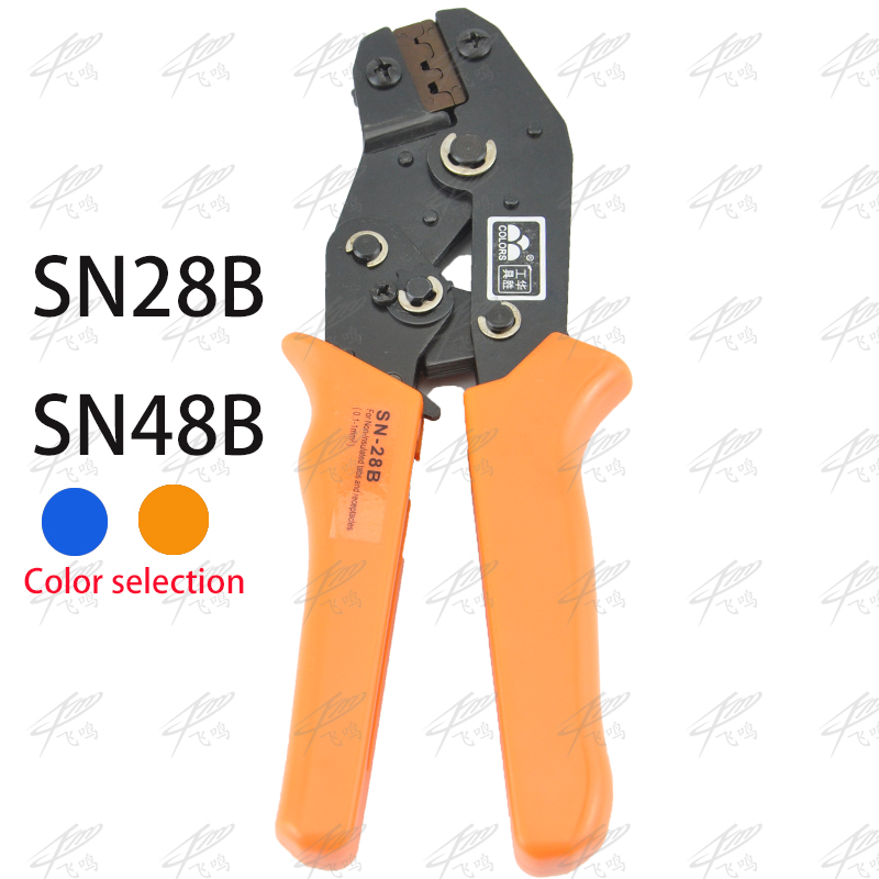 SN-28B SN-48B wire crimping pliers plug terminal spring clamp terminals crimping tool slimming narrow feet zipper fly special cross print purfle pocket men s casual long pants