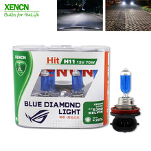 XENCN H11 12V 70W 5300K Blue Diamond Light Car Bulbs Replace Upgrade Off Road Used Fog Halogen Lamp for ford fusion bmw  X5