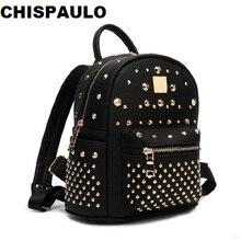 100% реальная мягкая Пояса из натуральной кожи Для женщин рюкзак заклепки женские корейский стиль дамы ремень ноутбук сумка Ежедневно Рюкзак девушка школы N027