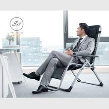 Popular Portable Folding Lounge Chairs Buy Cheap Portable