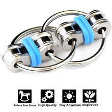 1pcs Party Favors Decompression Chain Fidget Hand Spinner Finger Toys Metal Vent Toy Bike Chain Keychain Key Ring Antistress(China)