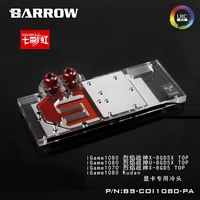 Barrow GPU Water Block for Colorful iGame GTX1080/1070 flame ares LRC2.0 water cooler
