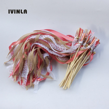 50pcs/lot lace wedding wands with sliver bell for decoration
