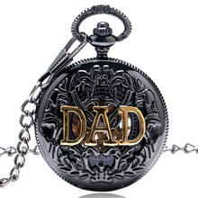 Подарок папе теплые Механические мужские карманные часы с полуохотничьим