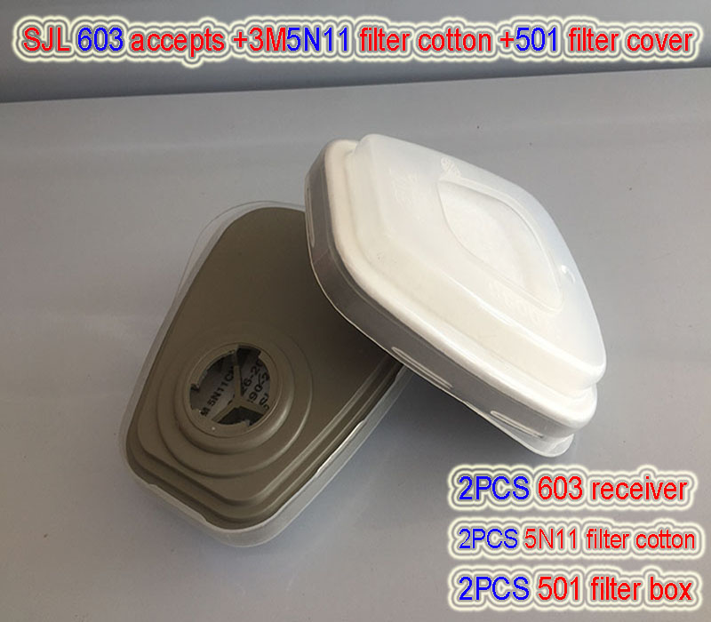 SJL 603 Take Up Seat + 3M 5N11 Filter Cotton +501 Filter Box Combination Filter 6200/7502/6800 Dust PM2.5 Soot Universal Filter