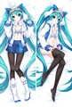 Japonya Anime Vocaloid Kar Hatsune Miku Yastık Kılıfı Sarılma Vücut 512082 Dakimakura