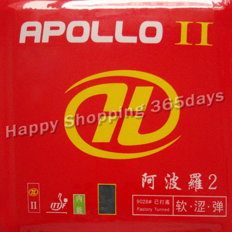 Yinhe Milky Way Galaxy Apollo II Factory Tuned Black Pips-in Table Tennis Pingpong Rubber With Sponge