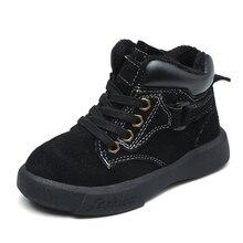 Ботильоны для маленьких мальчиков; модные теплые ботинки из натуральной кожи на гибкой подошве; Цвет хаки, коричневый; chaussure bebe zapatos; детские ботинки; SandQ