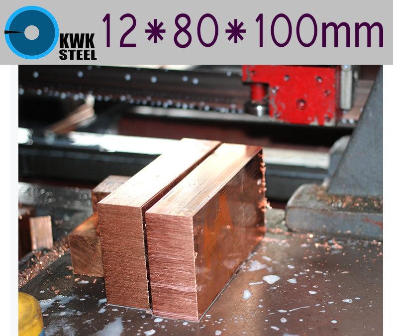 Feuille de cuivre 12*80*100mm C11000 ISO cu-etp CW004A E-Cu58 plaque Pad pur cuivre comprimés bricolage matériel pour l'industrie ou l'art du métal