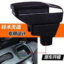 Автомобиль Подлокотник Магазин Контент Коробка Для Хранения Для suzuki SX4 Crossover Новый Maruti Suzuki SX4 S-Cross
