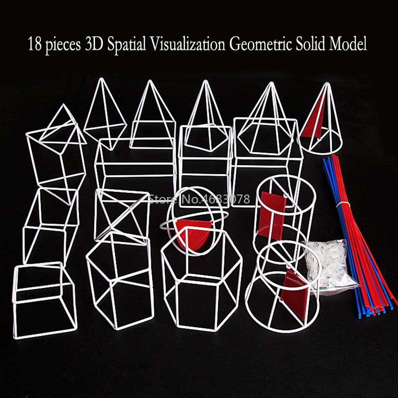 18 pieces/set 3D Spatial Visualization Geometric Solid Model - High School Math Geometry Visual Aids Teaching Tools Learning Toy18 pieces/set 3D Spatial Visualization Geometric Solid Model - High School Math Geometry Visual Aids Teaching Tools Learning Toy
