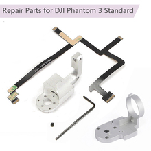 цена на Repair Parts for DJI Phantom 3 Standard P3S Drone Yaw Roll Arm Gimbal Bracket Flat Ribbon Cable Flex Pitch Motor gimbal mounting