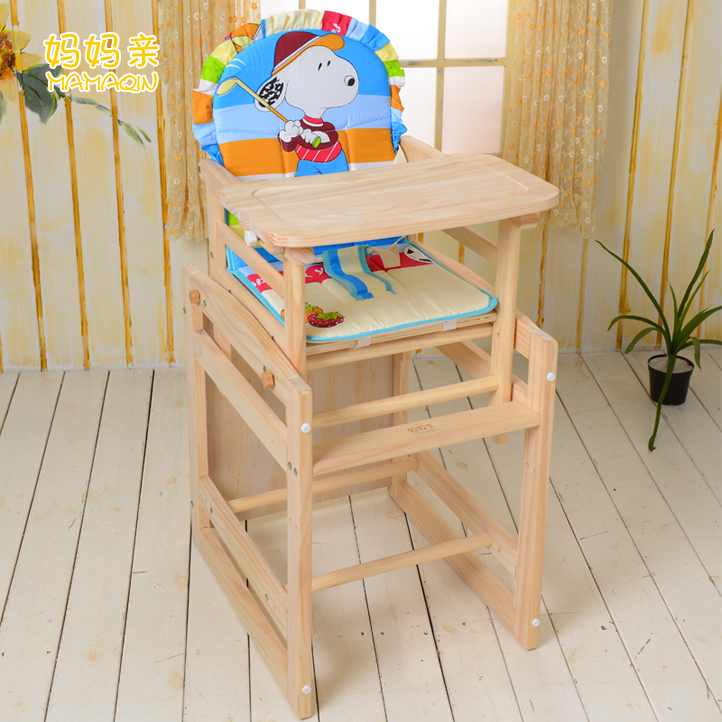 3 ajustable multifuncional silla para ni o beb pintura de for Silla de bebe de madera