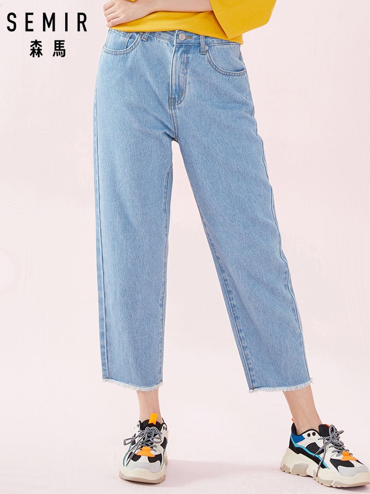 SEMIR Womens Regular Fit Jeans In Washed Denim Women's Casual Jeans In Soft Cotton Blend Cropped Jeans Fashion Style For Spring