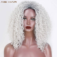 AISI 髪 16 インチオンブルグレー白アフロ変態カーリー女性のかつらふわふわアフリカ系アメリカ人合成かつら女性のための
