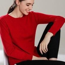Женский круглым для свитер