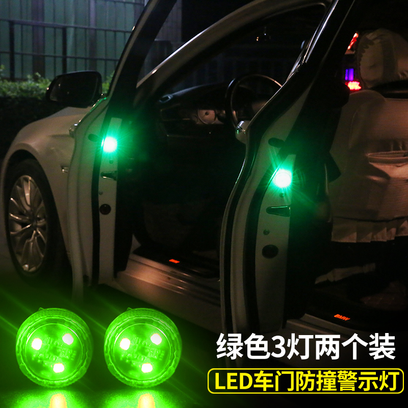 2pc Flashing LED Warning Lamp Auto Strobe Traffic Light Red Car Door Lights Anti Collision Magnetic Control Car-styling