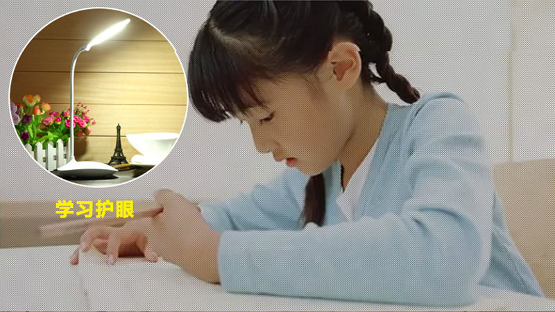 Rechargeable-LED-Desk-Light-Mini-Beside-Lamp-Dimmable-Touch-Switch-Bright-Table-Reading-Light-Night-Light-Warm-Yellow-White (8)