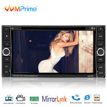 AMPrime 2din Auto Radio Multimedia MP5 Palyer Android GPS Voor Toyota Corolla Automagnitol Dvd-speler GPS Bluetooth Autoradio(China)